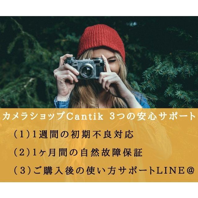 一眼レフカメラ 中古 Nikon ニコン D3200 ブラック レンズキット|cameracantik|02