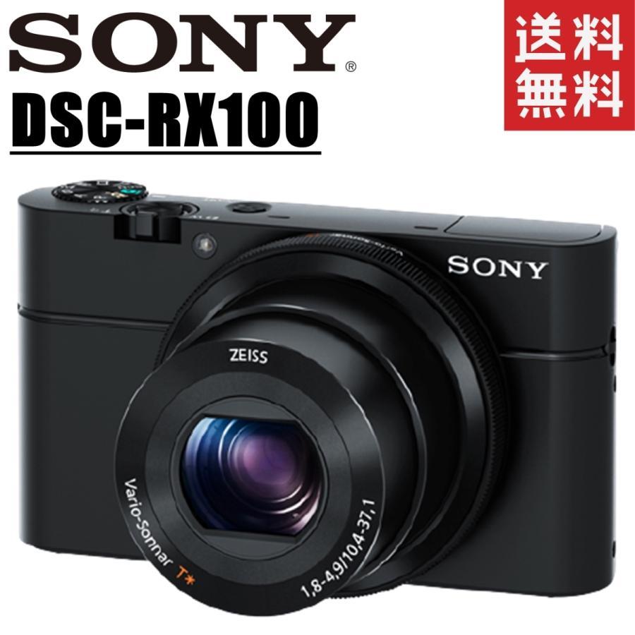 ソニー サイバーショット SONY Cyber-shot DSC-RX100|camerart
