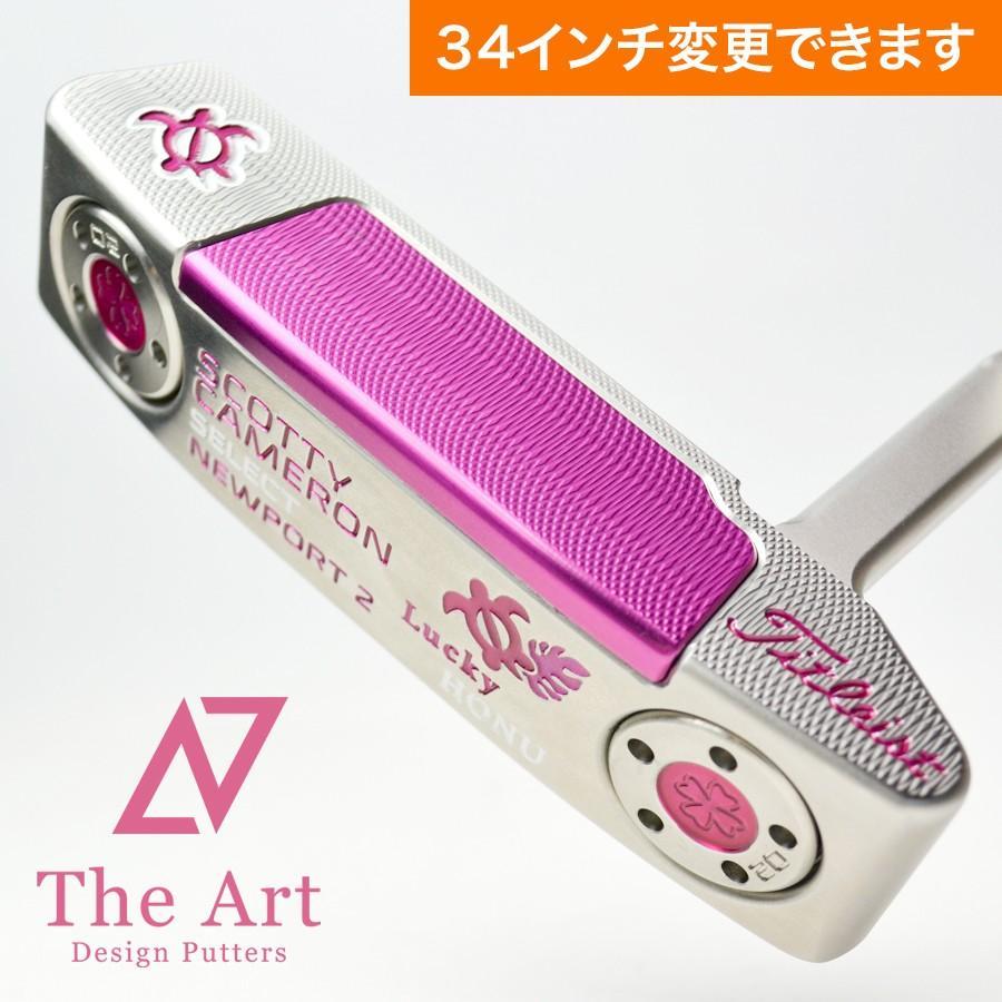 スコッティキャメロン カスタムパター ニューポート2 (Lucky HONU ) ピンク & ピンク Custom with クローバー 20g ウェイト Translucent ピンク