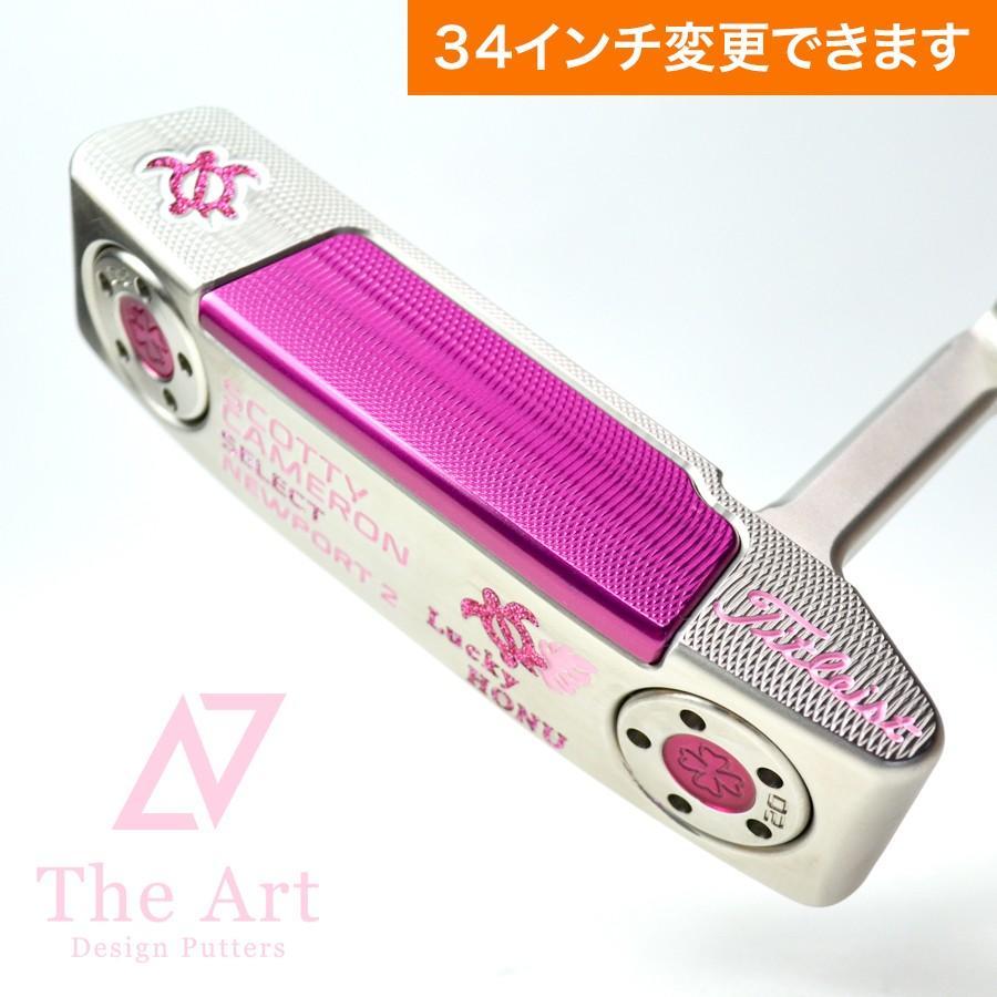 最新のデザイン スコッティキャメロン (Lucky カスタムパター ピンク ニューポート2 (Lucky Custom HONU) Tiara (Deco) ピンク & ピンク Custom with ピンク シャフトリング, 葵書林:5122eb2c --- airmodconsu.dominiotemporario.com
