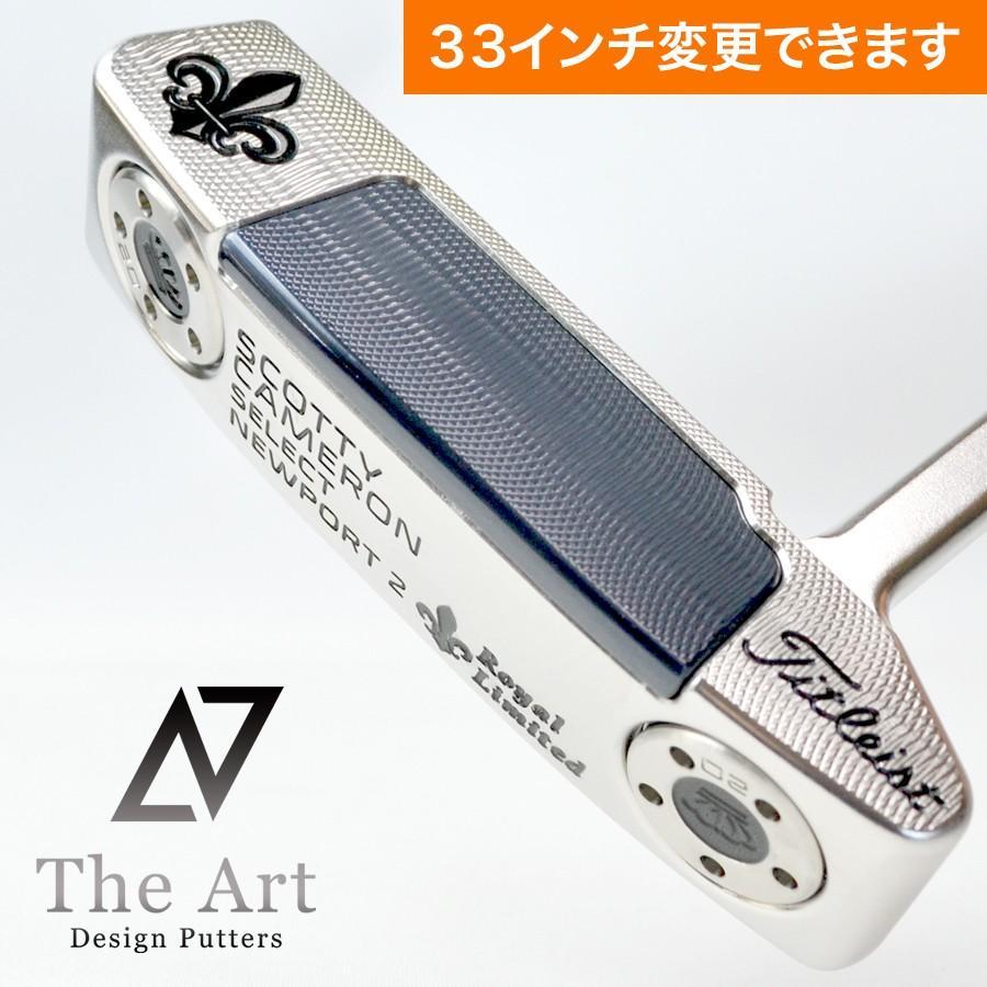 生まれのブランドで スコッティキャメロン カスタムパター ニューポート2 & (The Art Royal) (The ver. ブラック S shine シルバー & ブラック Custom with ブラック シャフトリング, サカチョウ:dcd05f22 --- airmodconsu.dominiotemporario.com