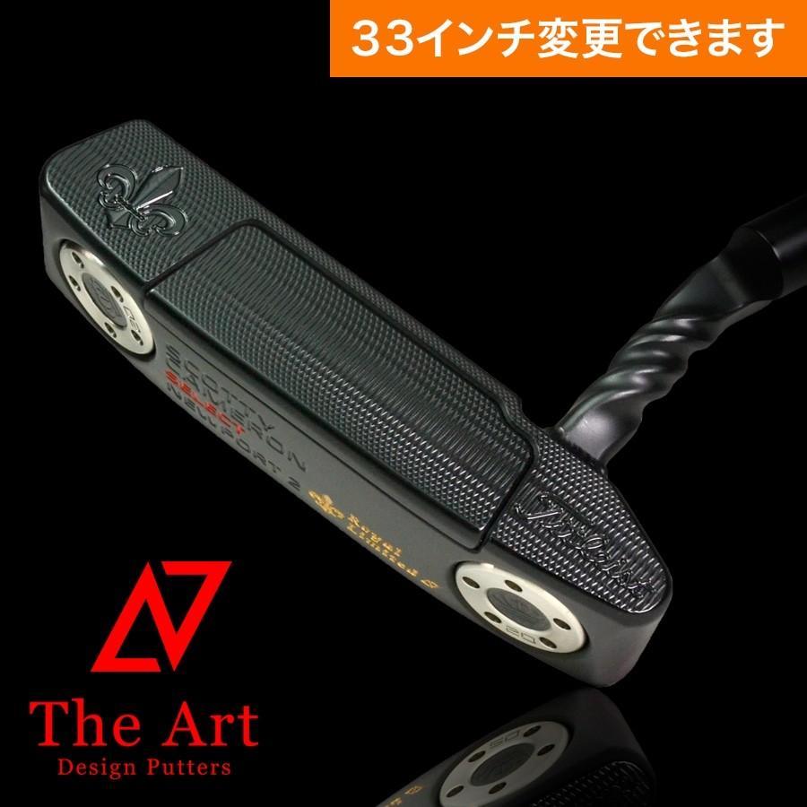 超安い品質 スコッティキャメロン カスタムパター ニューポート2 [Royal] Twist Art Neck Black Finish with スモークシャフト, 時計ブランド専門店 アイゲット a6c11058