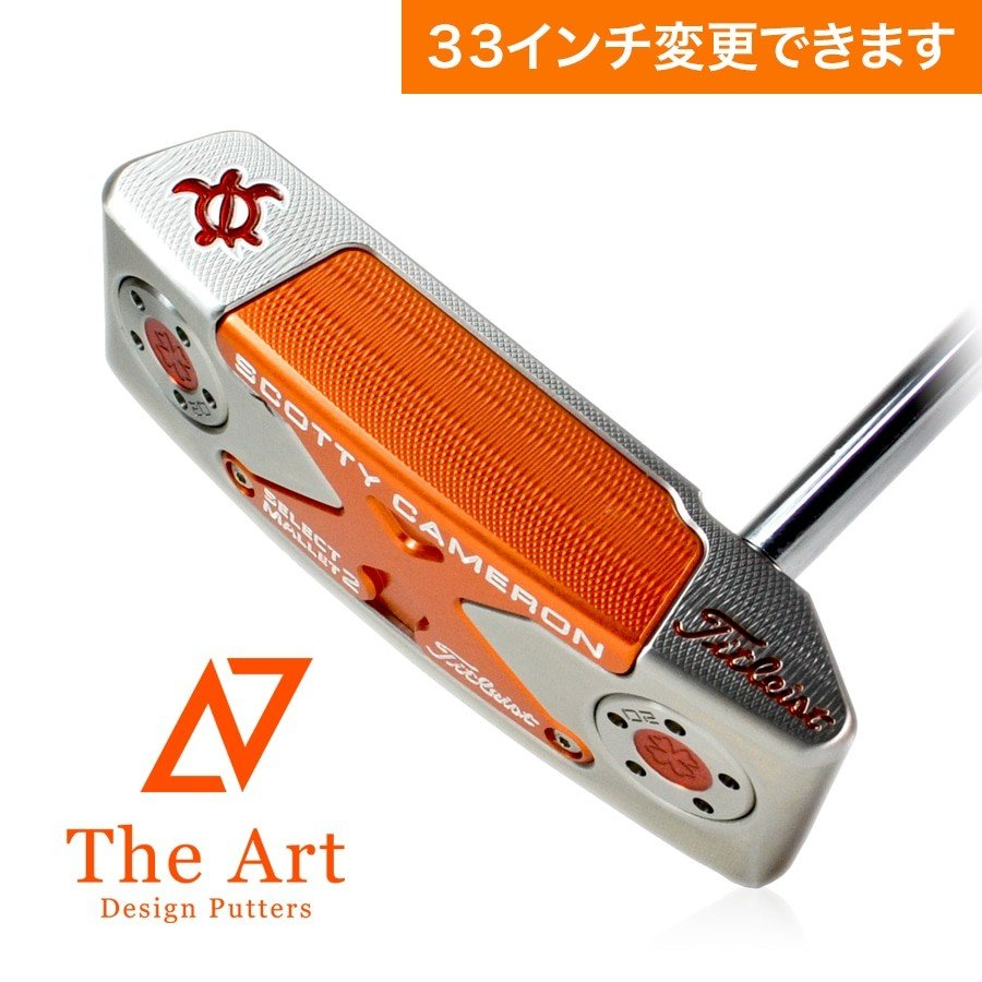 スコッティキャメロン カスタムパター ニューポートM2 [NEXT] [Lucky HONU] オレンジ & オレンジ ノーマルベントシャフト 34