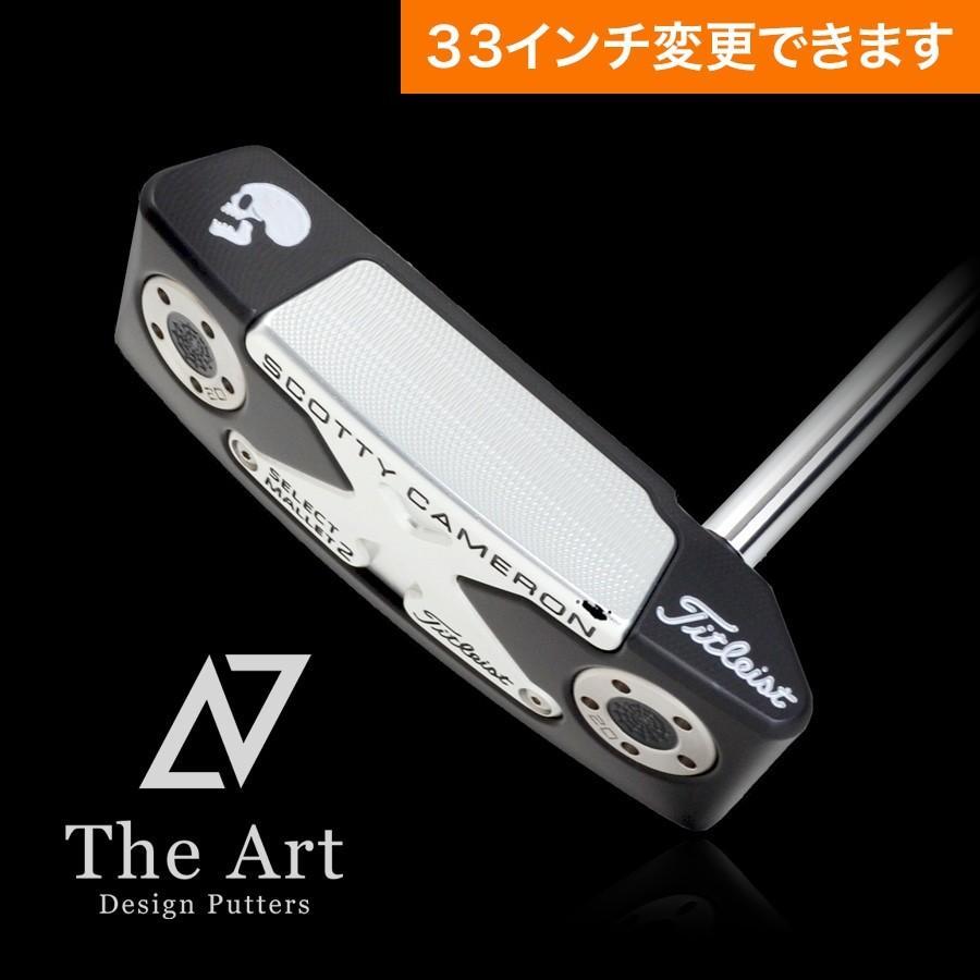 【予約】 スコッティキャメロン カスタムパター ニューポートM2 [NEXT] Finish Silver Plate [Sideface Skull] Art Black Finish Silver Plate ノーマルベントシャフト, 腕時計ノップル:b648f2a2 --- airmodconsu.dominiotemporario.com