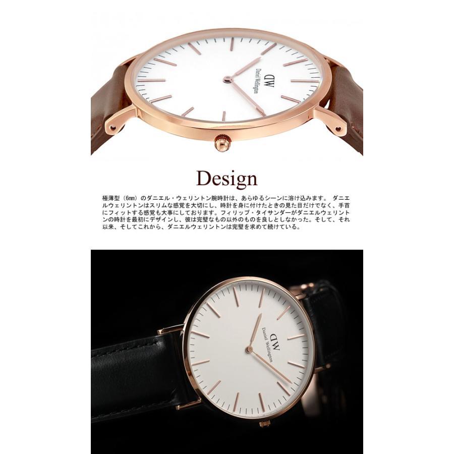 Daniel Wellington ダニエルウェリントン 腕時計 ペアウォッチ 40mm×36mm 本革レザー Classic クラシック 人気 ブランド メンズ レディース 2本セット dw_11|cameron|03
