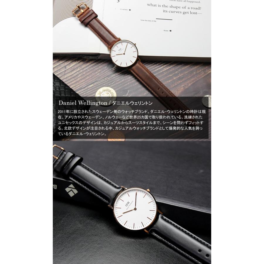 Daniel Wellington ダニエルウェリントン 腕時計 ペアウォッチ 40mm×36mm 本革レザー Classic クラシック 人気 ブランド メンズ レディース 2本セット dw_11|cameron|04
