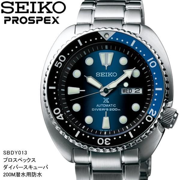 高速配送 エントリーで10%還元 SEIKO セイコー メンズ PROSPEX プロスペック ダイバースキューバ メンズ sbdy013 腕時計 セイコー 自動巻き 200m潜水用防水 sbdy013, 中村区:d2ccea69 --- chizeng.com