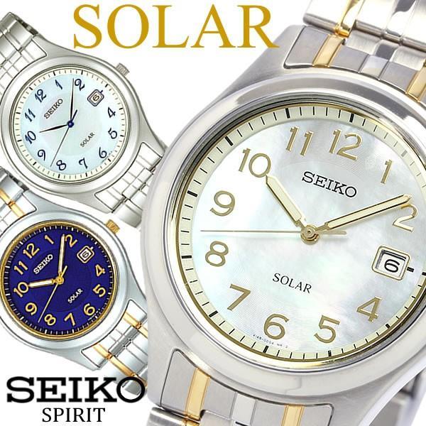 2693240812 エントリーでP10倍 SEIKO SPIRIT セイコー スピリット ソーラー腕時計 メンズ メタル 10気圧防水 SBPN055 ...