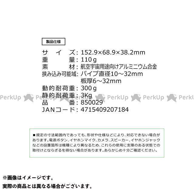 【無料雑誌付き】リーフイー エフロック ホークワン LeFH-e|camp|07