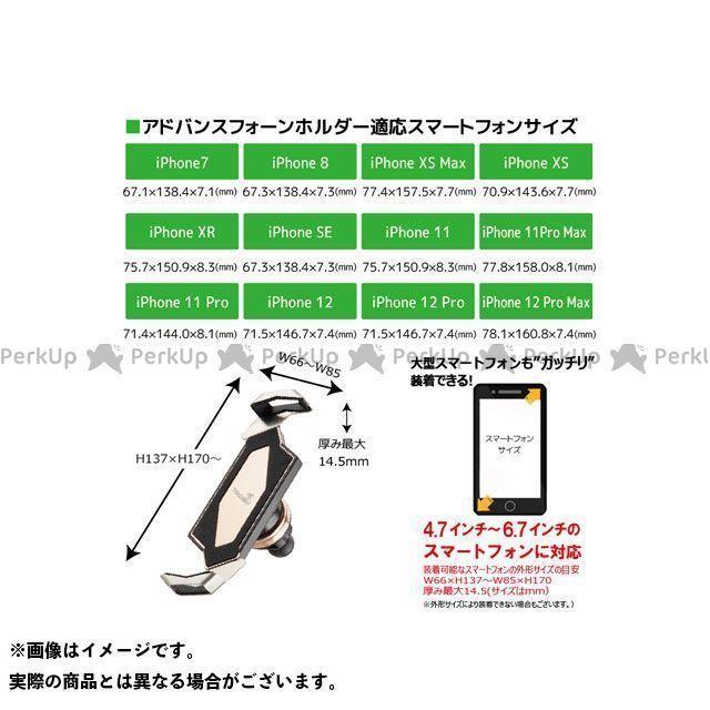 【無料雑誌付き】リーフイー TKプロテクトZホルダー  ボールマウント LeFH-e camp 05