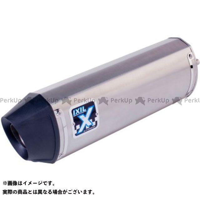 豪華 イクシル CBR250R ホンダ CBR250R(2011) MC41 SLIP ON SOVE-ステンレス IXIL, NEWING 87da57c6