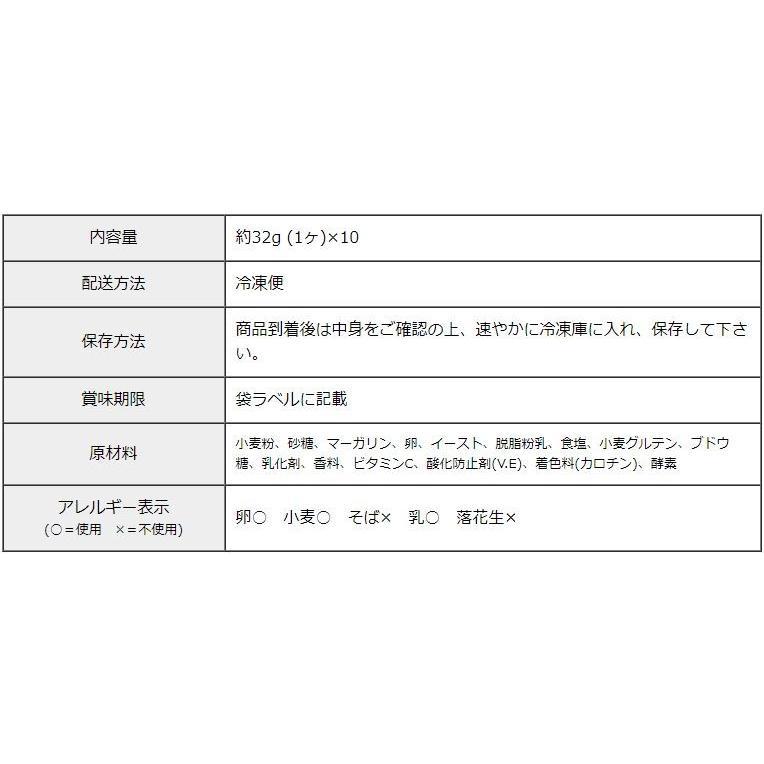 リッチバターロール 32g x 10ヶ 冷凍パン生地|campagne|05