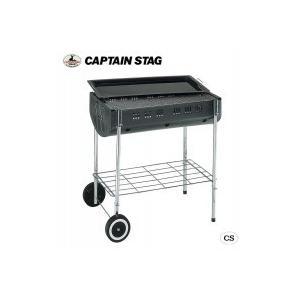 CAPTAIN STAG オーク バーベキューコンロ(LL)(キャスター付) M-6440〔北海道・沖縄・離島 別途送料〕