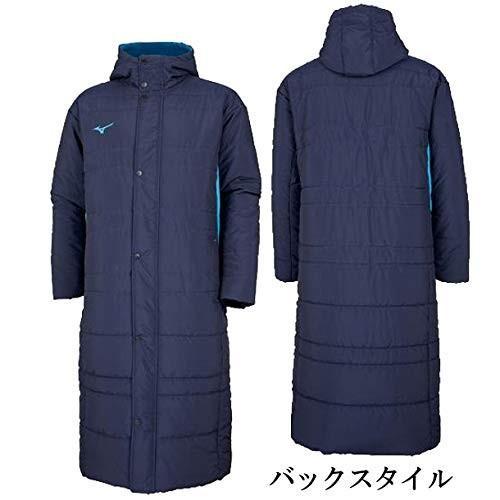 [Mizuno] トレーニングウェア 中綿ベンチコート 32JE8663 Dネイビー×ディーバブルー XLサイズ