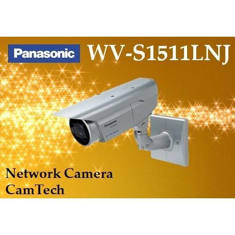 【在庫あり】WV-S1511LNJ【新品】panasonic i-PRO EXTREME 屋外フルHDネットワークカメラ【送料無料】【正規品】