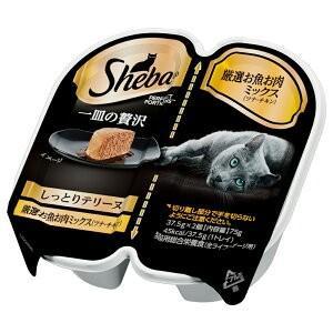 マースジャパン シーバ 一皿の贅沢 しっとりテリーヌ 厳選お魚お肉ミックス(ツナ・チキン) 75g SPT15 1ケース72個セット|canalside