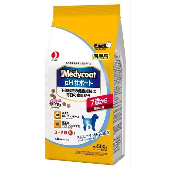 ペットライン メディコート pHサポート 7歳から 高齢犬用 500g PHS-53 1ケース10個セット|canalside