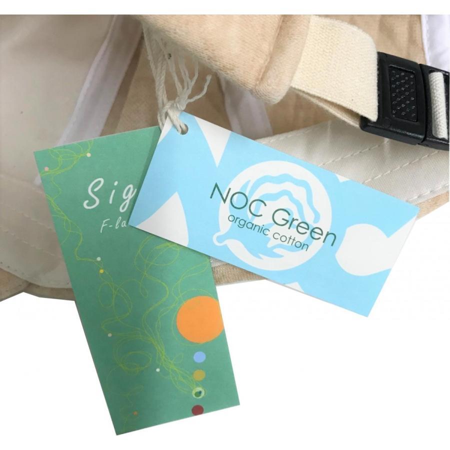 キルトキャップ オーガニックコットン中綿以外 SIGN Flabel 2色展開 NOC GREEN BLUE認定商品|canalsigncom|09