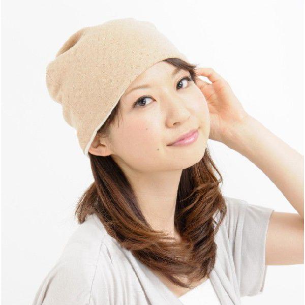 室内用帽子 オーガニックコットン無染色エリゼシャロット SIGN Flabel 日本製 NOC認定商品|canalsigncom
