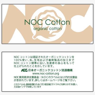 室内用帽子 オーガニックコットン無染色エリゼシャロット SIGN Flabel 日本製 NOC認定商品|canalsigncom|07