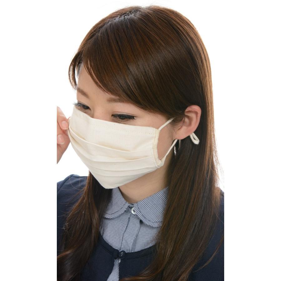 オーガニックコットン無染色洗える立体式 NOC日本オーガニックコットン流通機構認定商品 canalsigncom