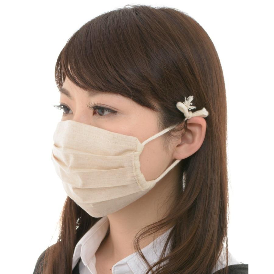 オーガニックコットン無染色洗える立体式 NOC日本オーガニックコットン流通機構認定商品 canalsigncom 22