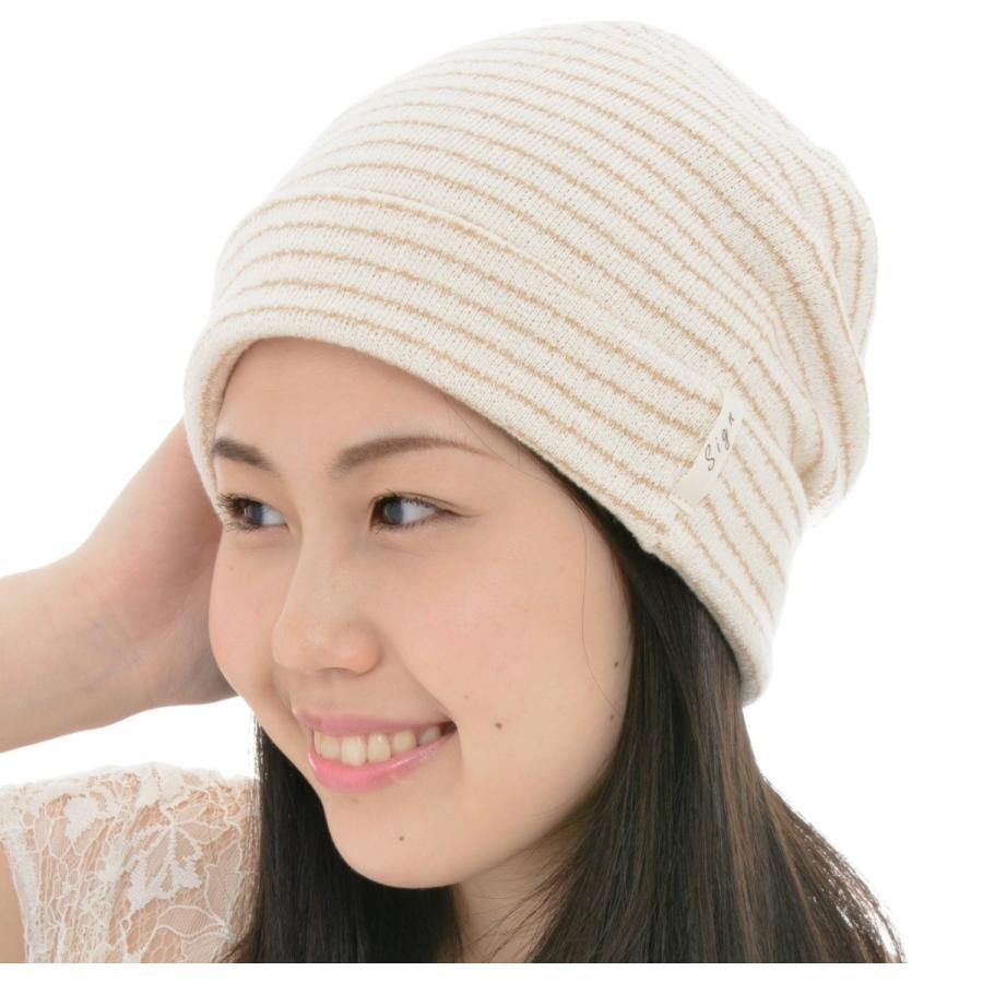 室内用帽子 オーガニックコットン無染色クレープロングワッチ NOC認定商品 日本製|canalsigncom