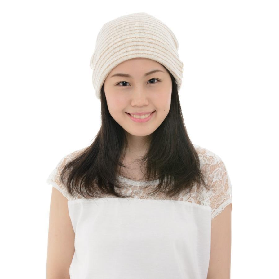 室内用帽子 オーガニックコットン無染色クレープロングワッチ NOC認定商品 日本製|canalsigncom|02