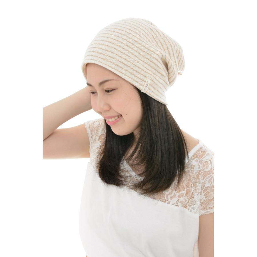 室内用帽子 オーガニックコットン無染色クレープロングワッチ NOC認定商品 日本製|canalsigncom|03