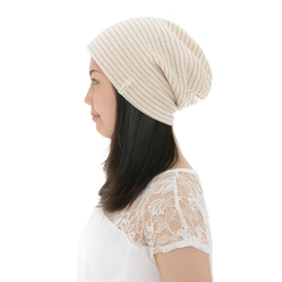 室内用帽子 オーガニックコットン無染色クレープロングワッチ NOC認定商品 日本製|canalsigncom|04