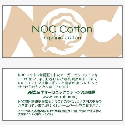 室内用帽子 オーガニックコットン無染色クレープロングワッチ NOC認定商品 日本製|canalsigncom|06