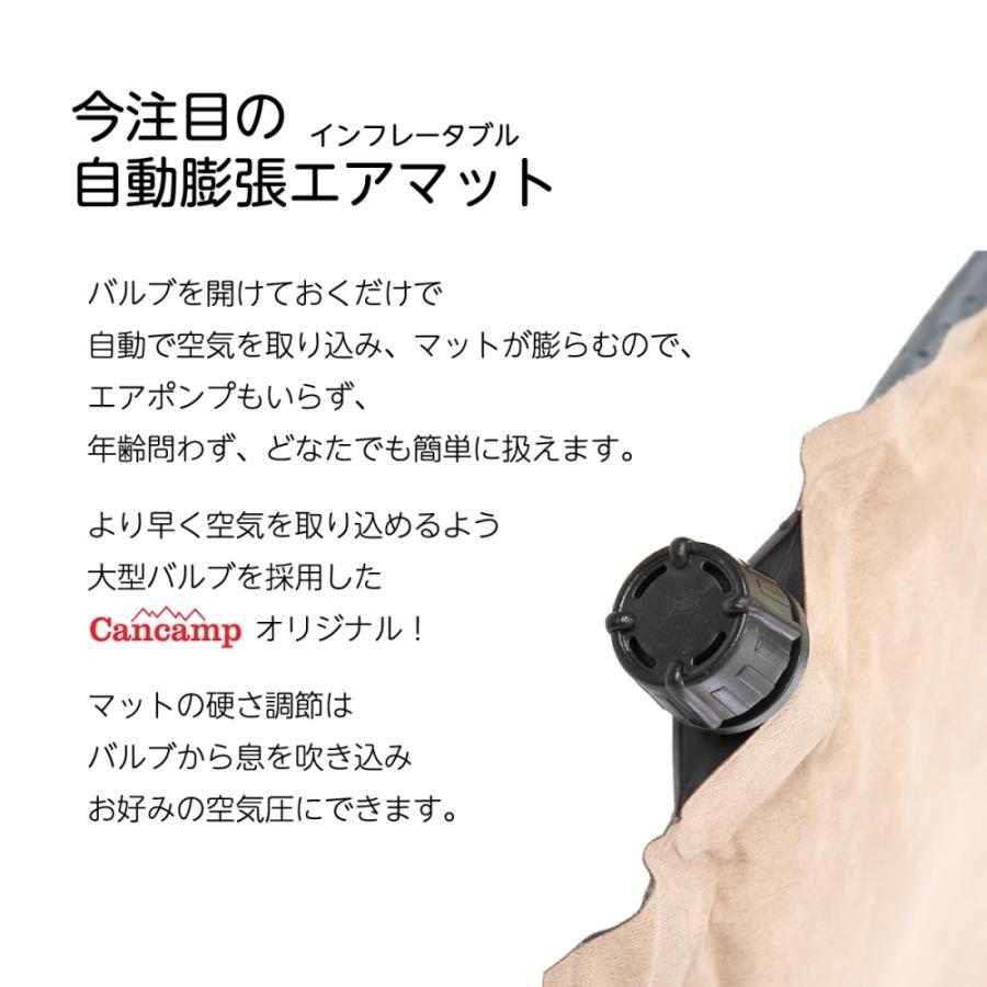自動膨張でコンパクト収納  スエードシングルエアマット 厚み 5mm 連結可能 収納袋付き CAN1-01|cancamp|03