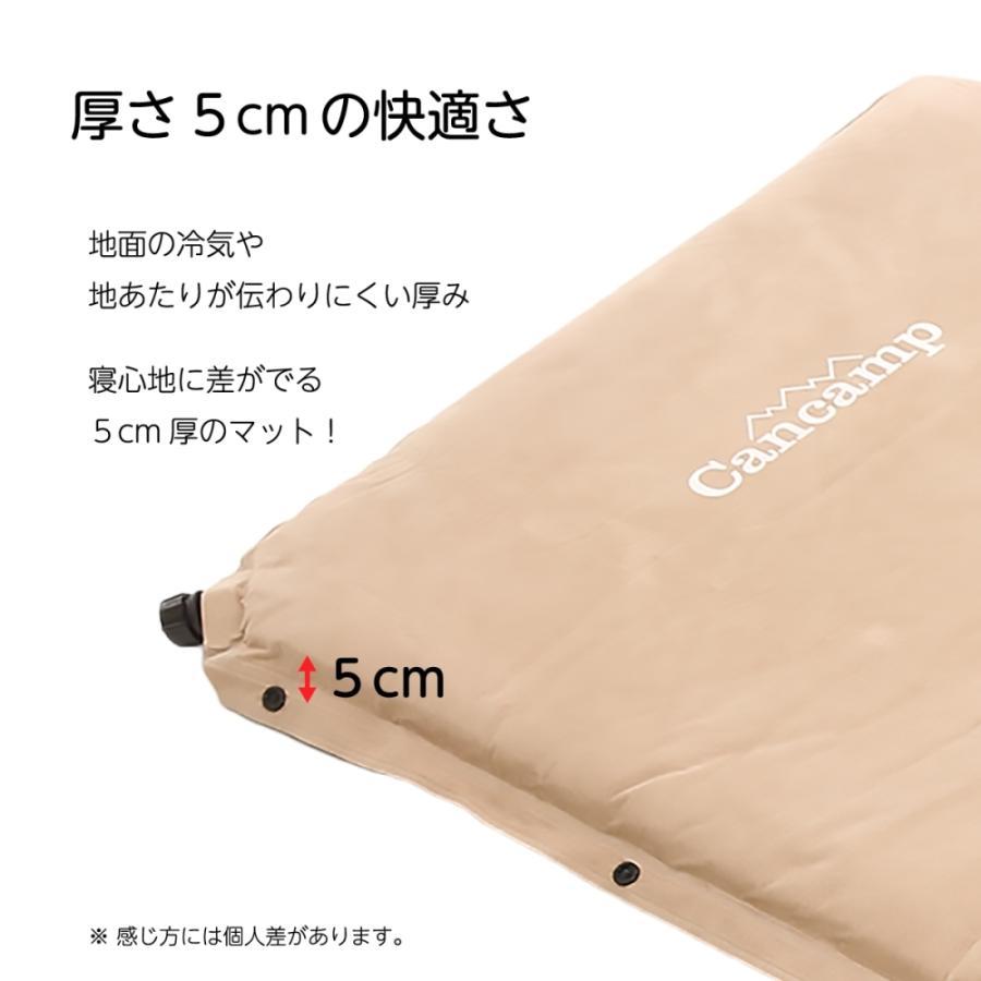 自動膨張でコンパクト収納  スエードシングルエアマット 厚み 5mm 連結可能 収納袋付き CAN1-01|cancamp|04