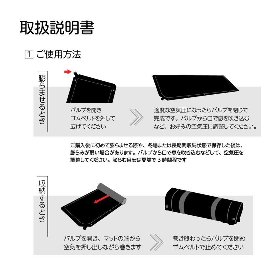 自動膨張でコンパクト収納  スエードシングルエアマット 厚み 5mm 連結可能 収納袋付き CAN1-01|cancamp|09