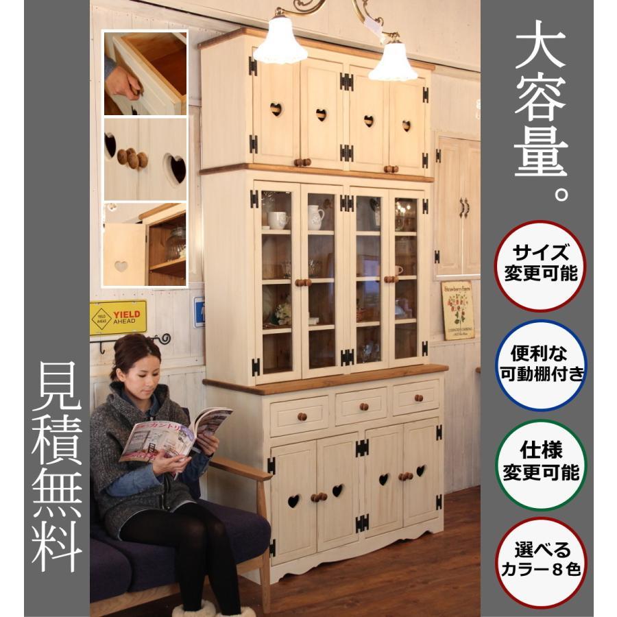 カントリーカップボード 食器棚 北欧家具 パイン家具 オーダー家具 NC・4ガラスドア・カップボード・L ctf cbd