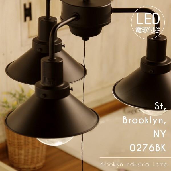 【エジソン型 レトロ型 LED付き】ペンダントライト 天井照明 インテリア 3灯 ブルックリンインダストリアルランプ ブルックリンインダストリアルランプ -0273BK St, Brooklyn, NY 0276BK-