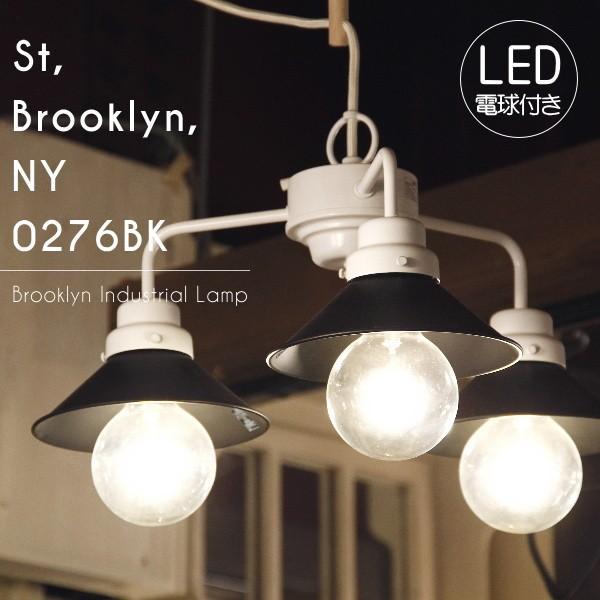 【エジソン型 レトロ型 LED付き】ペンダントライト 天井照明 インテリア 3灯 ブルックリンインダストリアルランプ -0270WH St, St, Brooklyn, NY 0276BK-