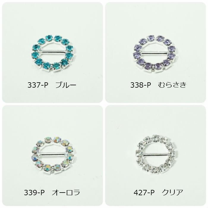 バックル カラー【2個】|candy-smile|03
