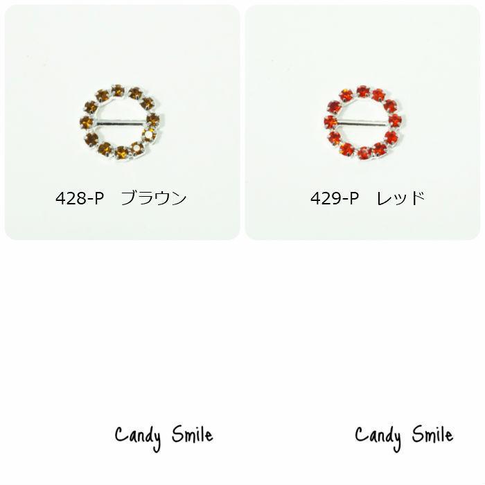 バックル カラー【2個】|candy-smile|04