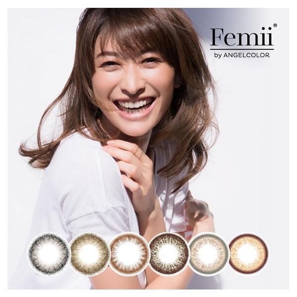 品質は非常に良い Femii 優 通販 カラコン バイ 14.0mm 山田 ワンデー エンジェルカラー (メール便送料無料) femii カラーコンタクト フェミー 1day 度なし 度あり 1箱10枚-コンタクトレンズ、ケア用品