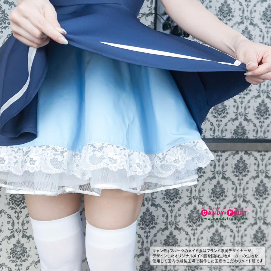 キャンディフルーツ チェリッシュメイド服(ブルー) レディース 半袖 ブルー 青 紺 ネイビー セーラー M,XLサイズ|candyfruit-maid|07