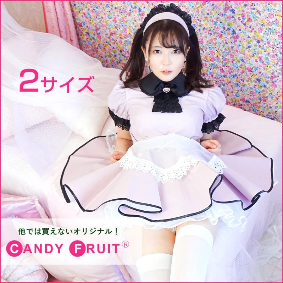 キャンディフルーツ ミルクメイド服(ダスティピンク) レディース 半袖 グレー M,XLサイズ|candyfruit-maid