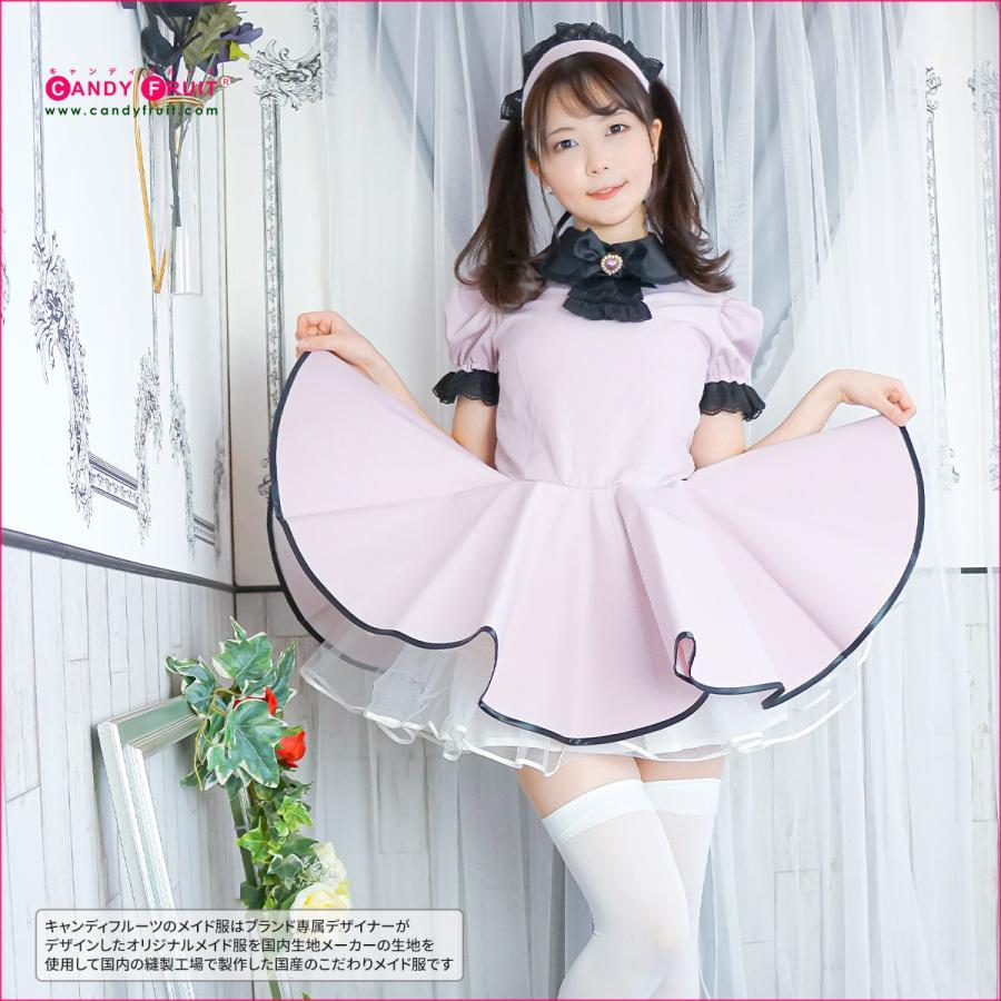 キャンディフルーツ ミルクメイド服(ダスティピンク) レディース 半袖 グレー M,XLサイズ|candyfruit-maid|03