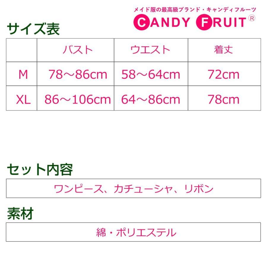キャンディフルーツ ミルクメイド服(ダスティピンク) レディース 半袖 グレー M,XLサイズ|candyfruit-maid|04