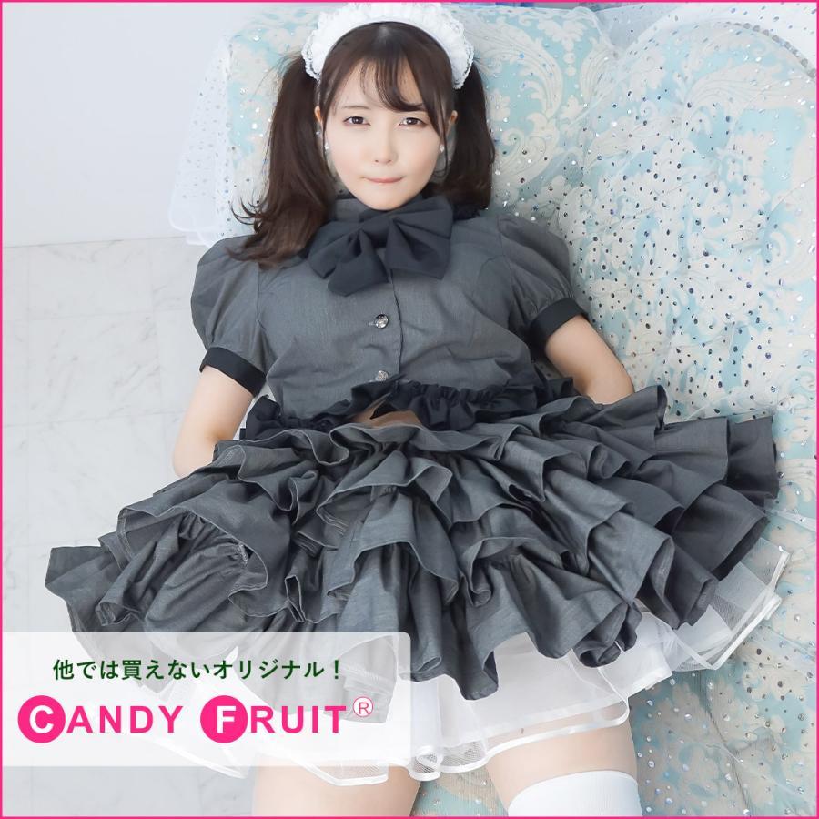 キャンディフルーツ ジュリアメイド服 レディース 半袖 グレー Mサイズ|candyfruit-maid