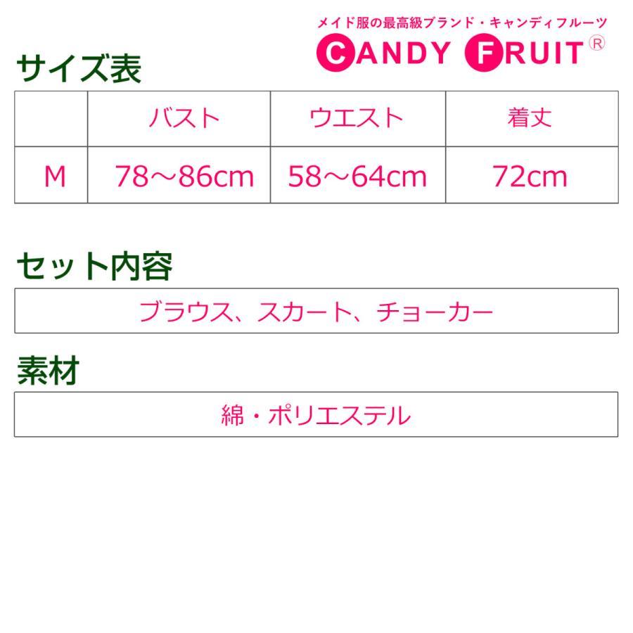 キャンディフルーツ ジュリアメイド服 レディース 半袖 グレー Mサイズ|candyfruit-maid|08
