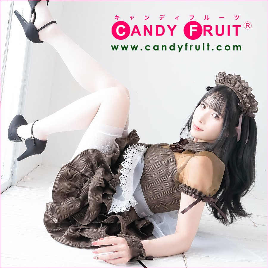 JILL×キャンディフルーツコラボ♪★グレースメイド服(アールグレイ)レディース 半袖 ブラウン 茶 Mサイズ|candyfruit-maid