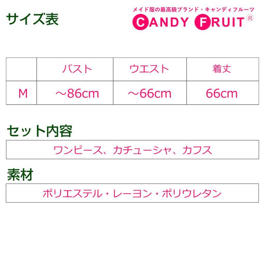 JILL×キャンディフルーツコラボ♪★グレースメイド服(アールグレイ)レディース 半袖 ブラウン 茶 Mサイズ|candyfruit-maid|10