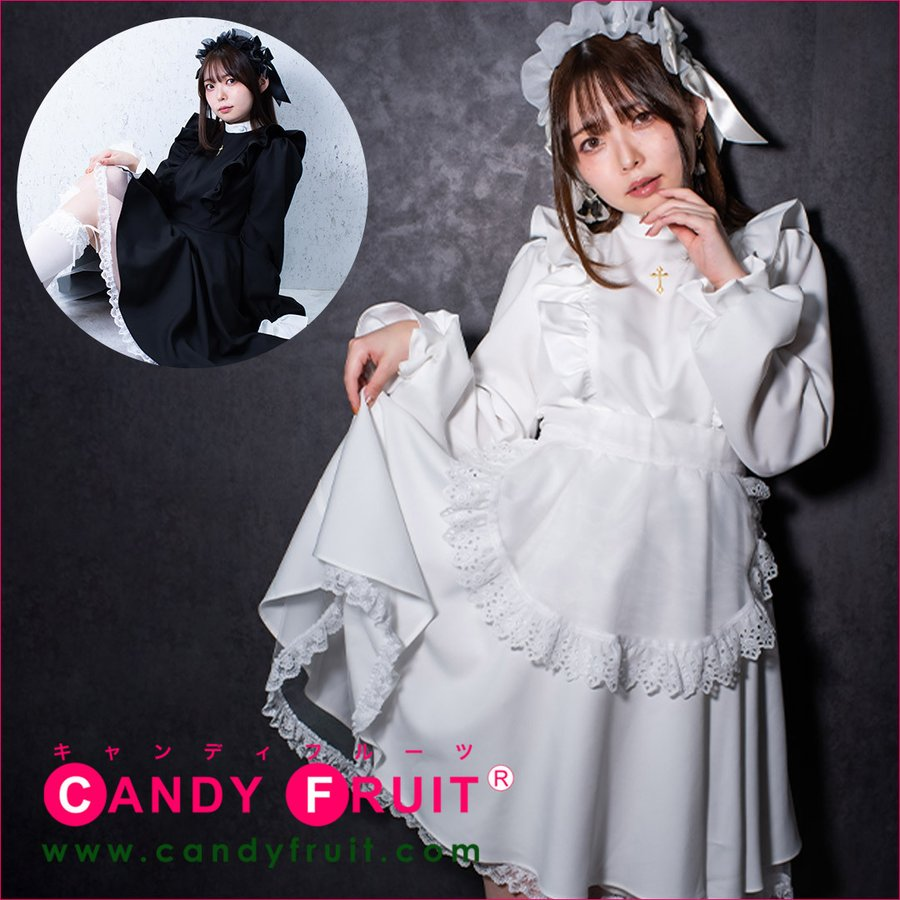 クローチェメイド服(ブラック/ホワイト)