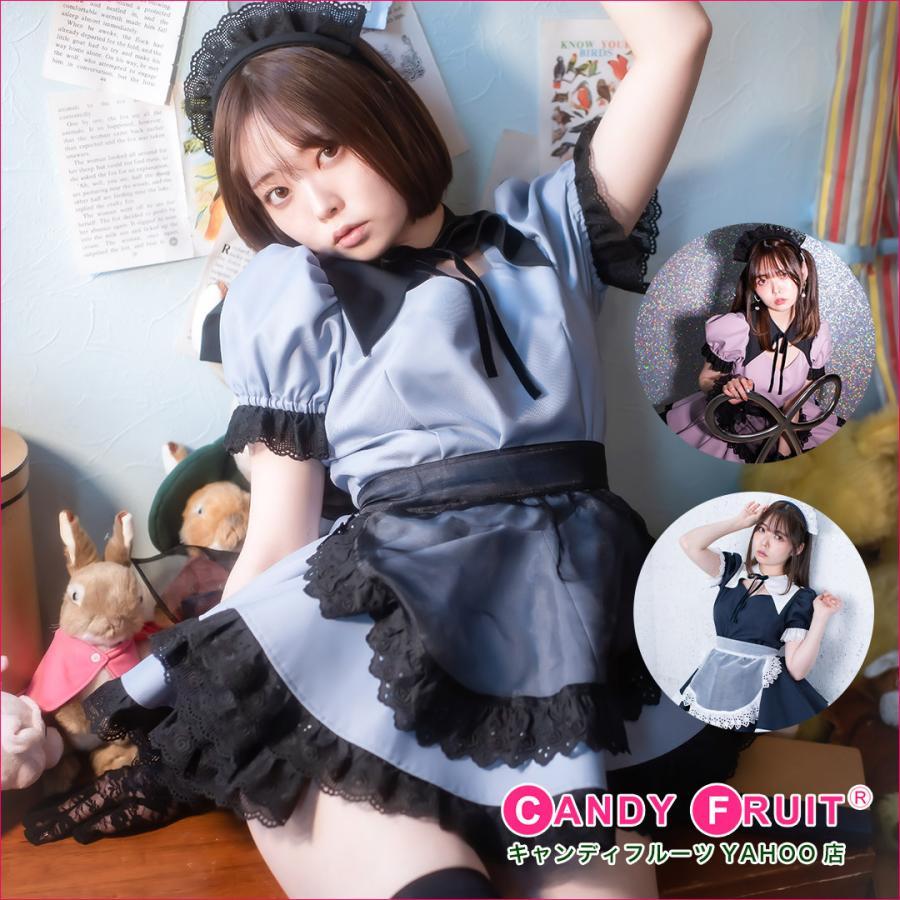 やなぎばころんプロデュース☆キャンディフルーツ x パルフェット アマリリスメイド服(メイビー/ピンク) レディース 半袖 セーラー 紺 Mサイズ|candyfruit-maid